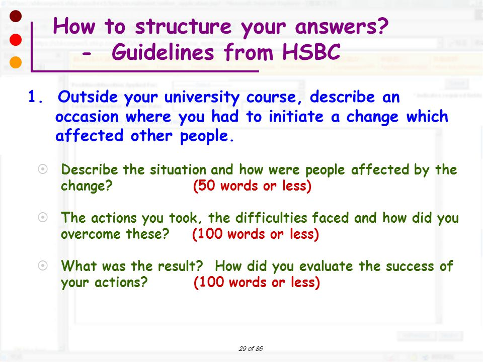 How to structure your answers - Guidelines from HSBC