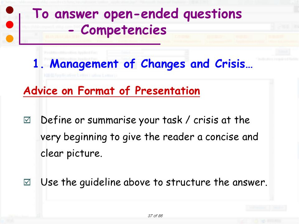 To answer open-ended questions - Competencies 1
