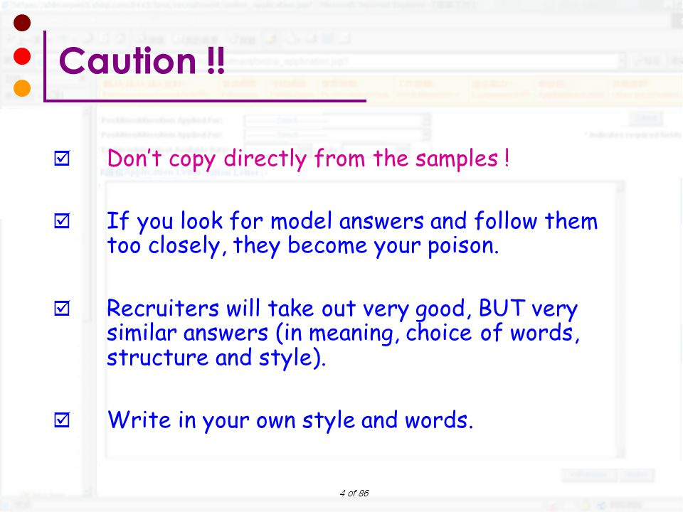 Caution !! Don't copy directly from the samples !