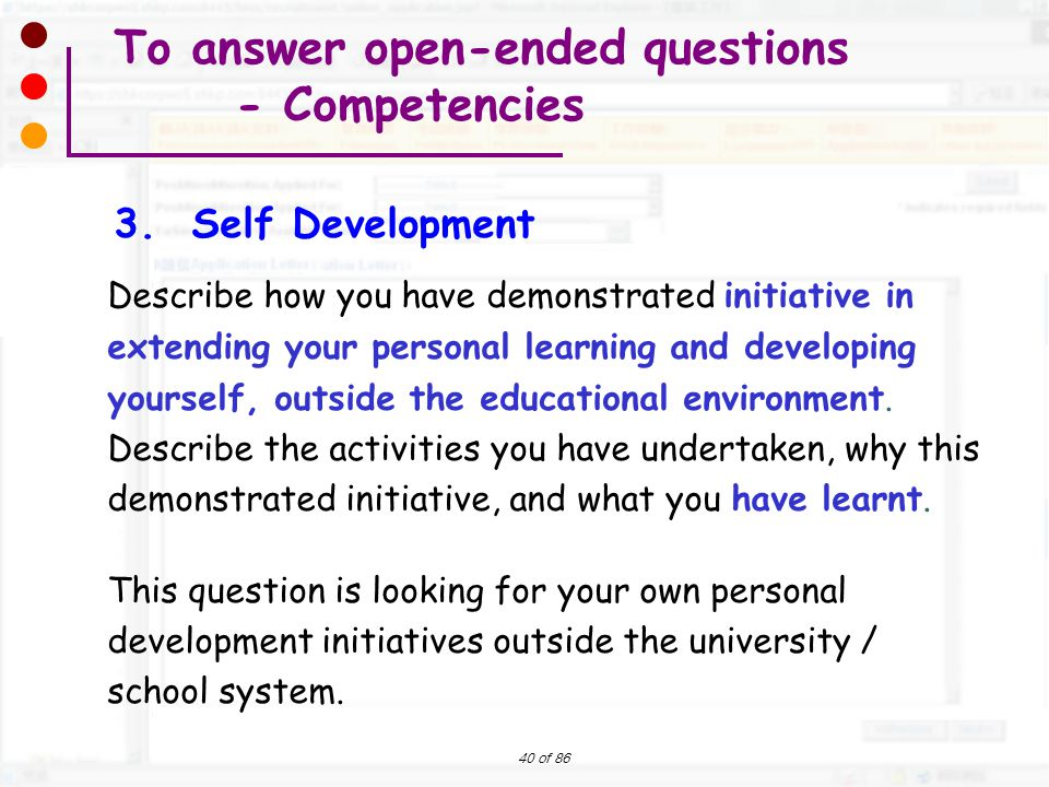 To answer open-ended questions - Competencies 3. Self Development