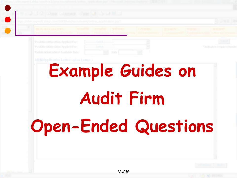 Example Guides on Audit Firm Open-Ended Questions