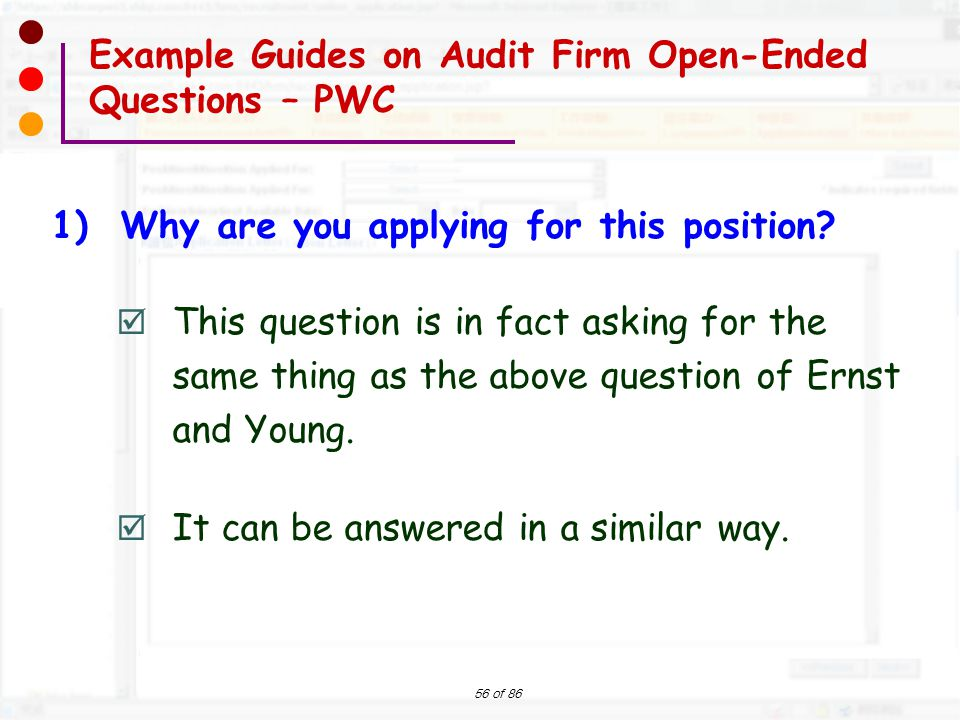 Example Guides on Audit Firm Open-Ended Questions – PWC