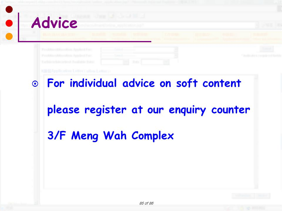 Advice For individual advice on soft content please register at our enquiry counter 3/F Meng Wah Complex.