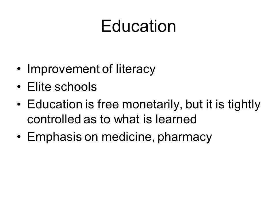 Education Improvement of literacy Elite schools