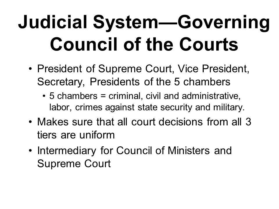 Judicial System—Governing Council of the Courts