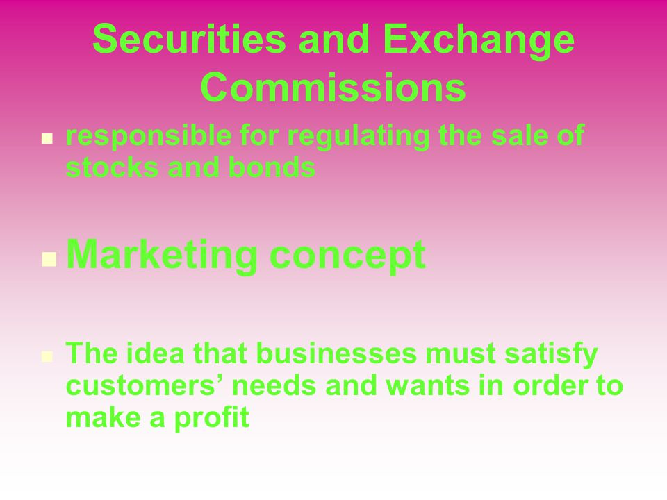 Securities and Exchange Commissions
