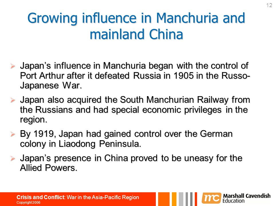 Growing influence in Manchuria and mainland China