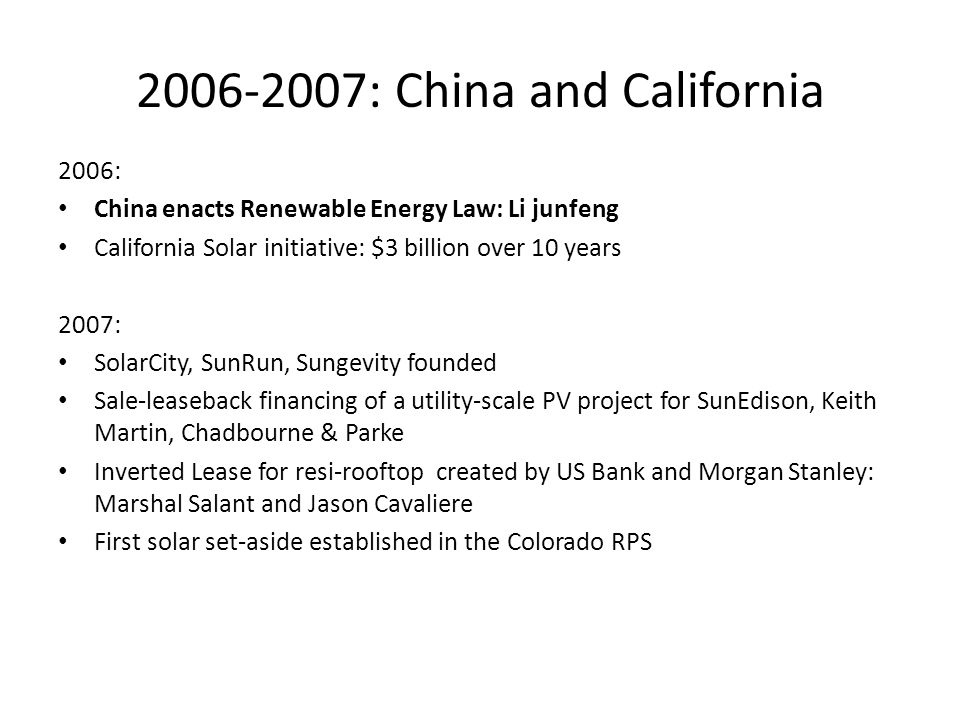 2006-2007: China and California