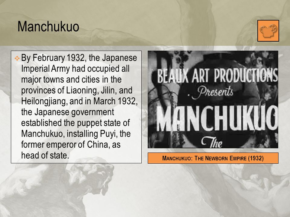 Manchukuo: The Newborn Empire (1932)