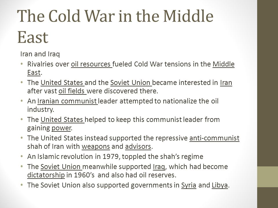 The Cold War in the Middle East