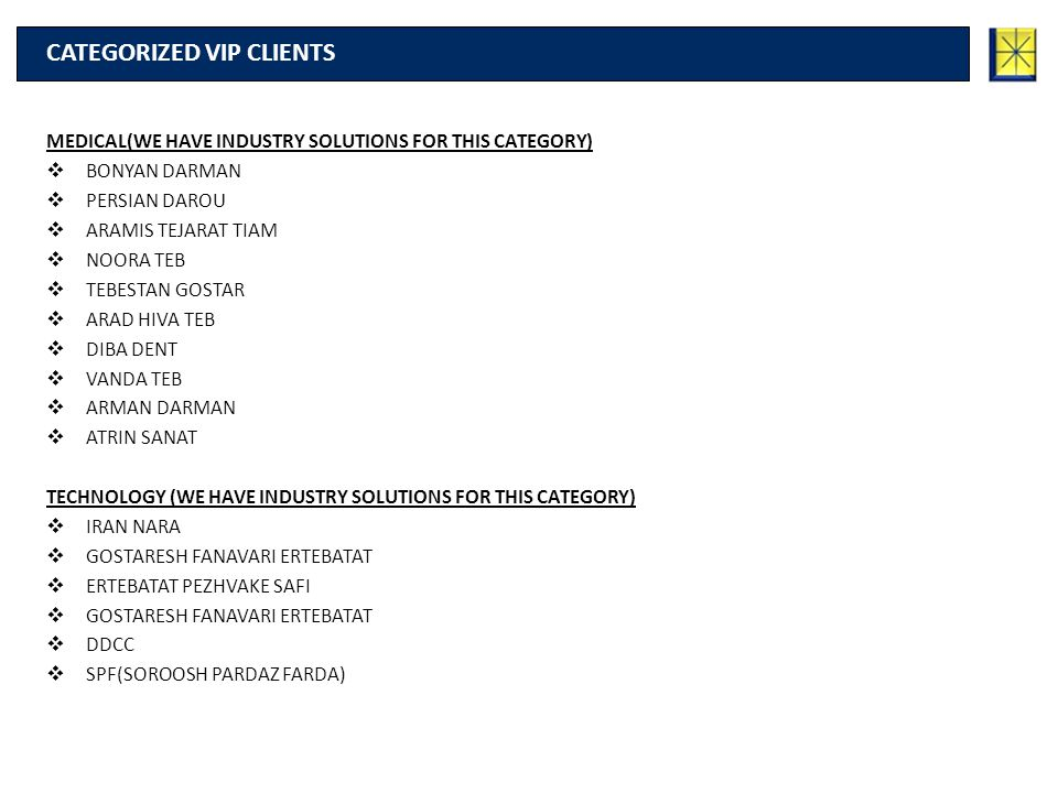 CATEGORIZED VIP CLIENTS