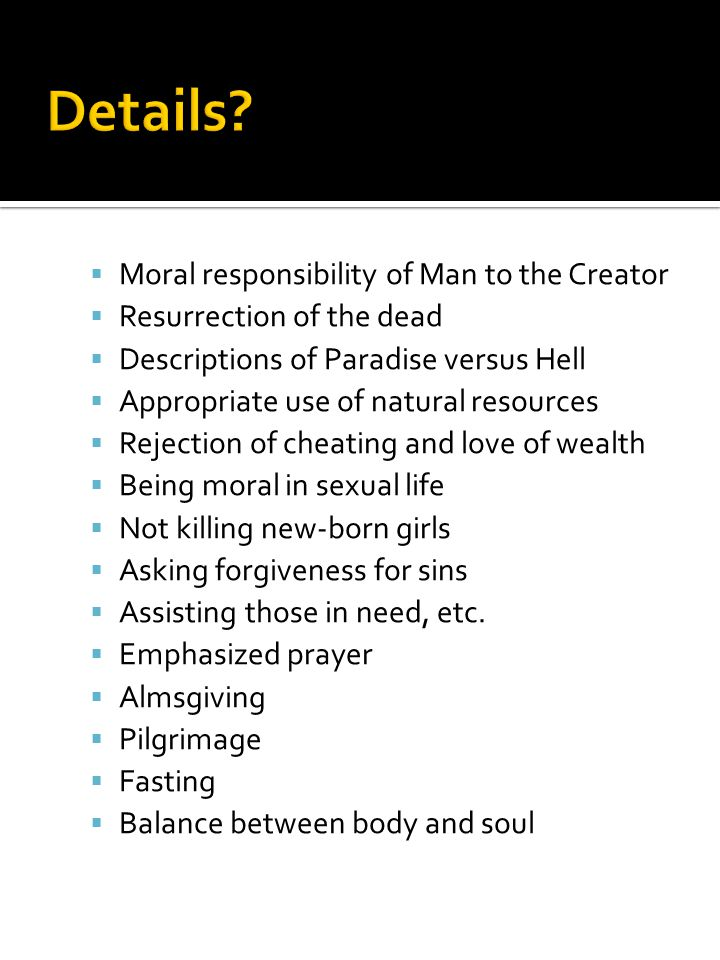 Details Moral responsibility of Man to the Creator