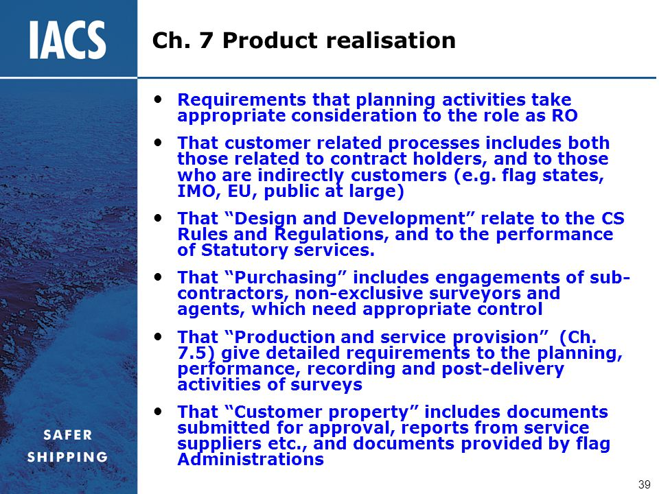 Ch. 7 Product realisation
