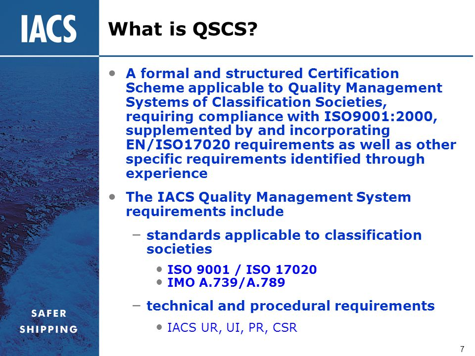What is QSCS