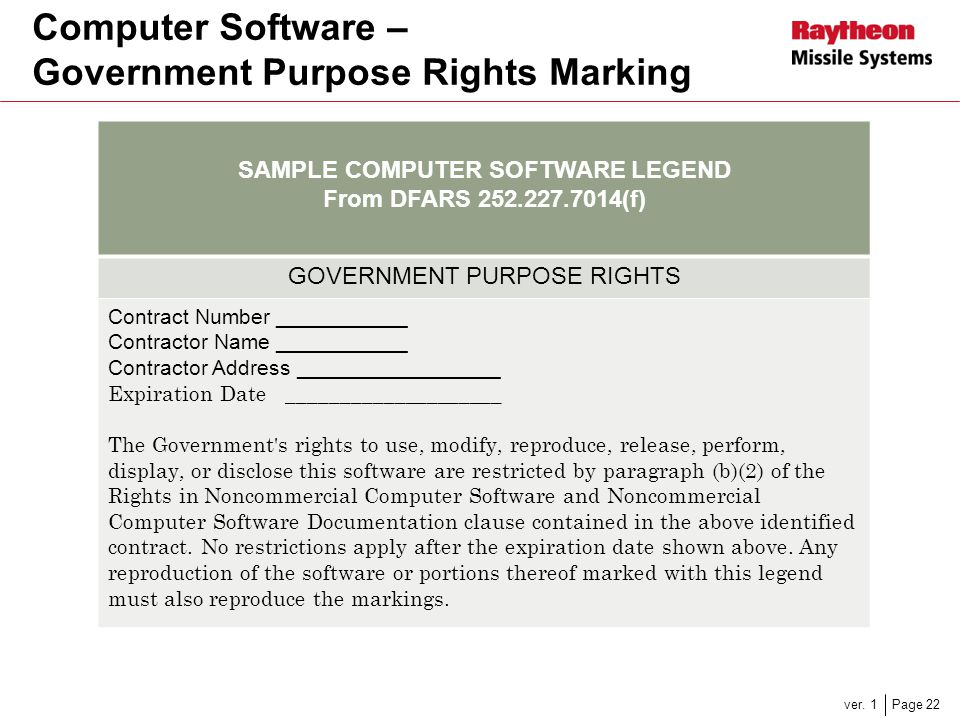 Computer Software – Government Purpose Rights Marking