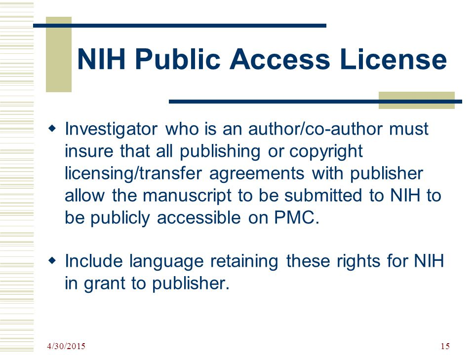 NIH Public Access License