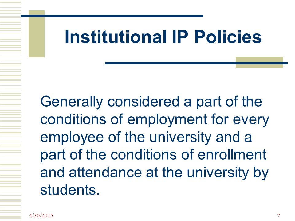 Institutional IP Policies