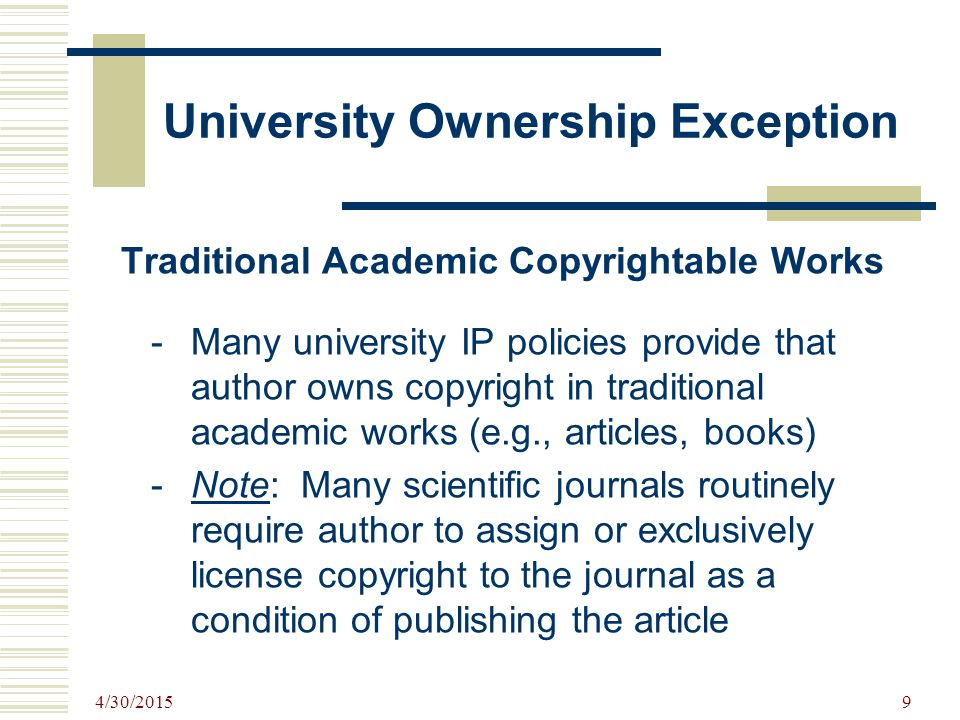 University Ownership Exception