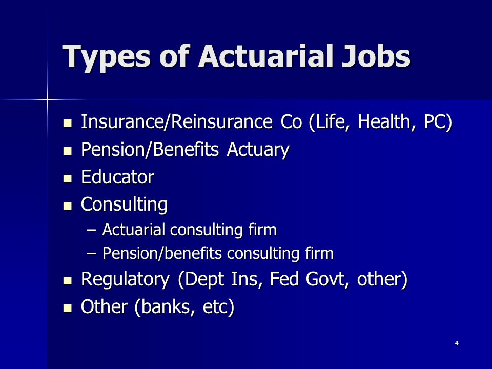 Types of Actuarial Jobs