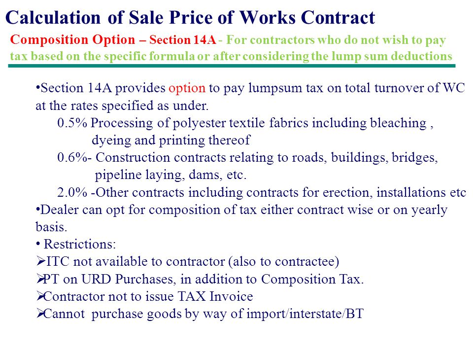 Calculation of Sale Price of Works Contract