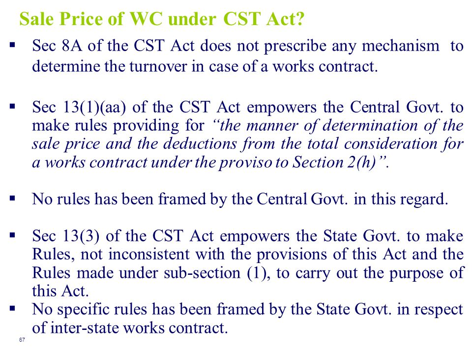 Sale Price of WC under CST Act