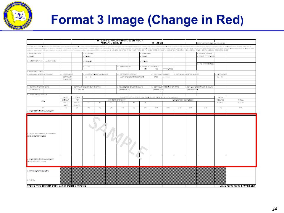 Format 3 Image (Change in Red)