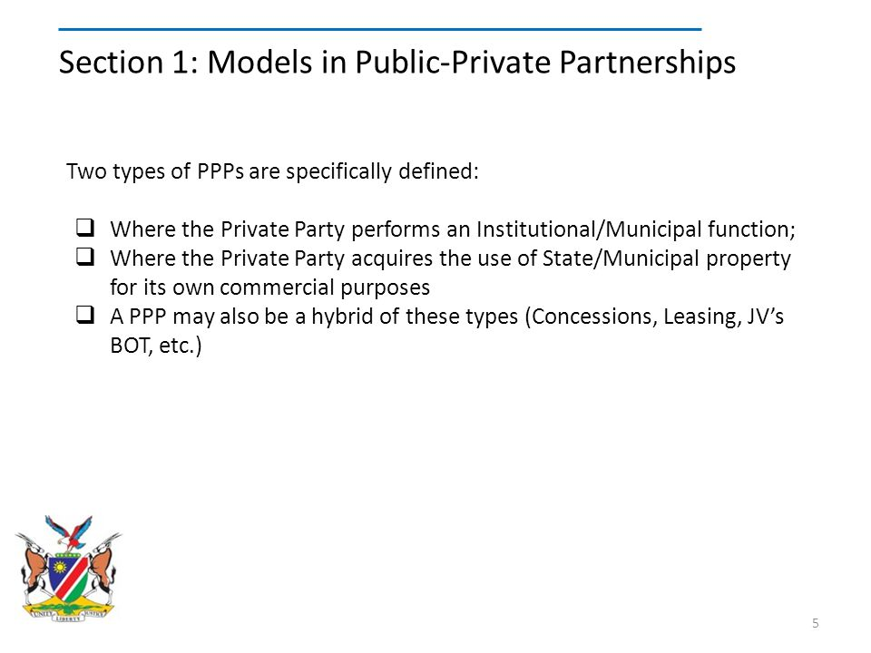 Section 1: Models in Public-Private Partnerships