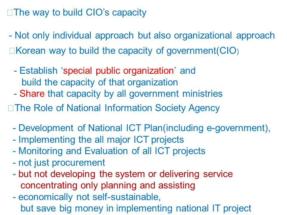 ▷The way to build CIO's capacity