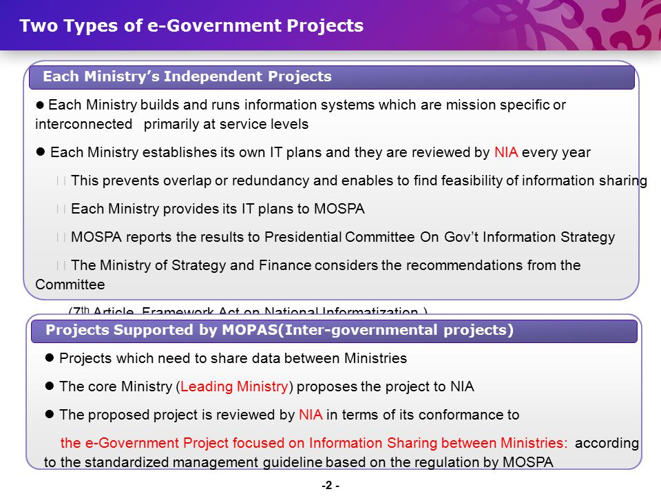 Two Types of e-Government Projects