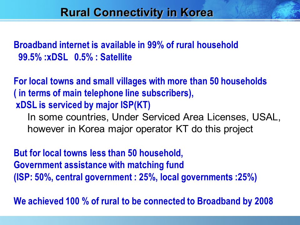 Rural Connectivity in Korea