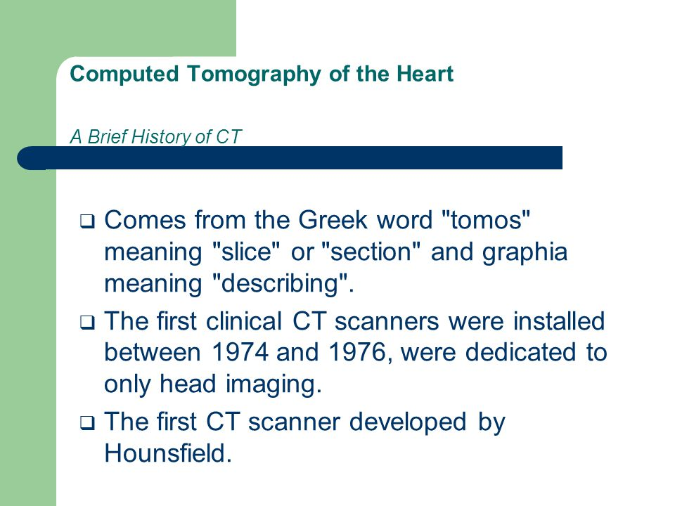 Computed Tomography of the Heart A Brief History of CT