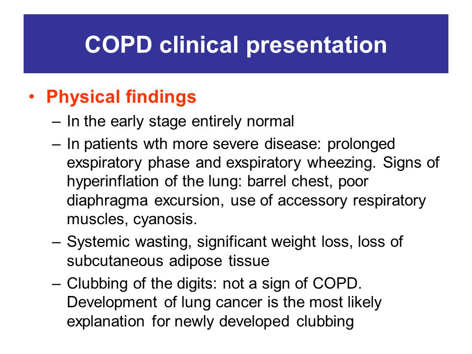 COPD clinical presentation