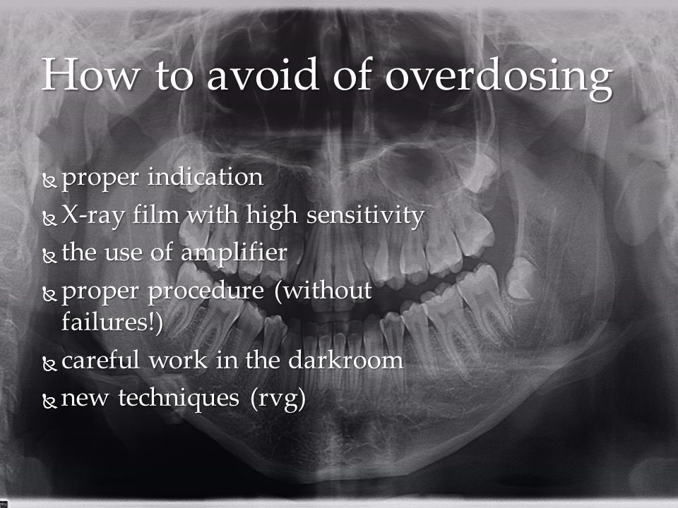 How to avoid of overdosing