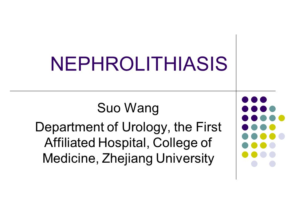 nephrolithiasis overview and causes Nephrolithiasis overview essay sample a rare but increasingly recognized cause of nephrolithiasis is the use of the protease inhibitor indinavir in treating.