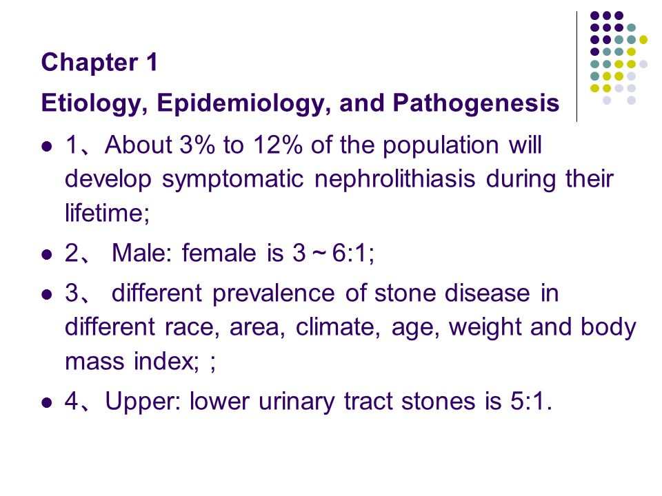 Chapter 1 Etiology, Epidemiology, and Pathogenesis
