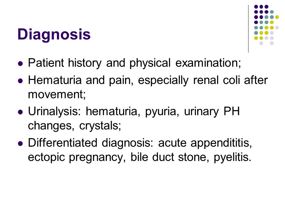 Diagnosis Patient history and physical examination;