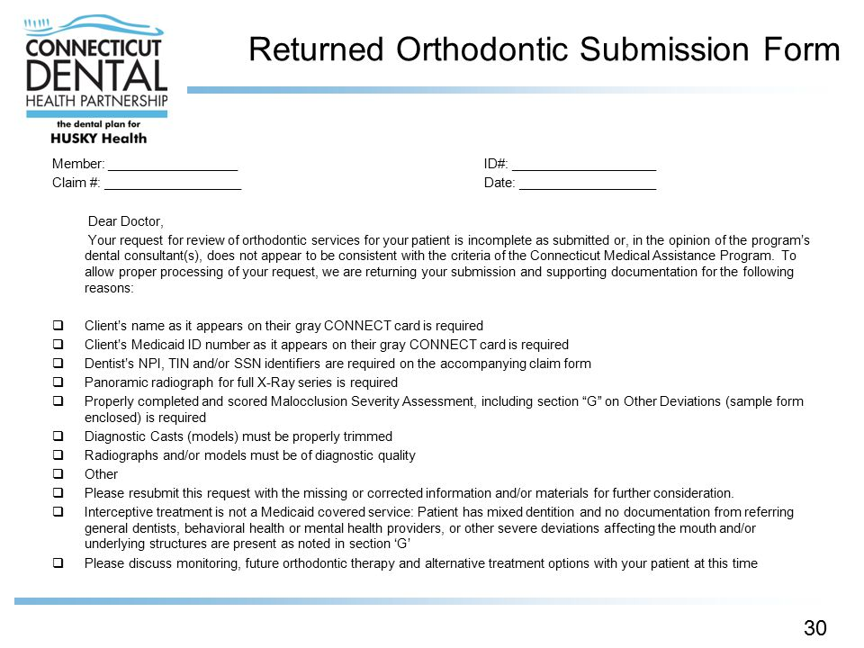Returned Orthodontic Submission Form