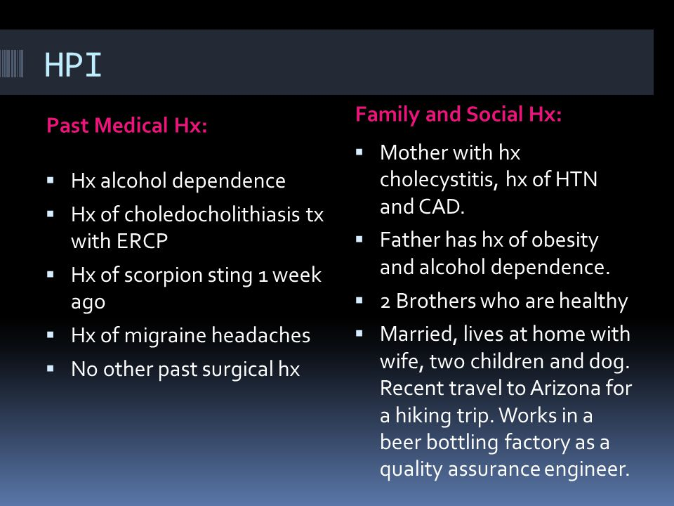 HPI Family and Social Hx: Past Medical Hx: