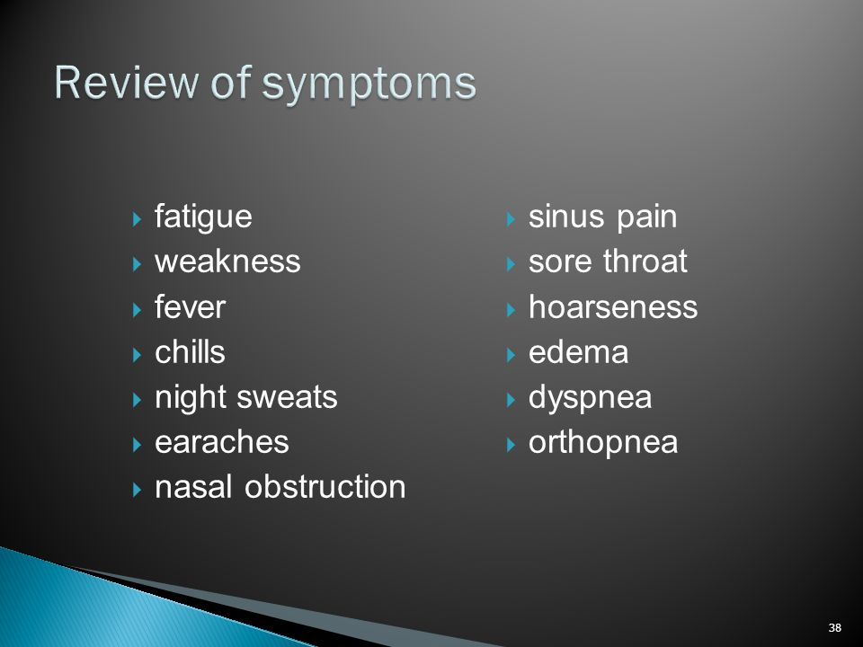 Review of symptoms fatigue weakness fever chills night sweats earaches