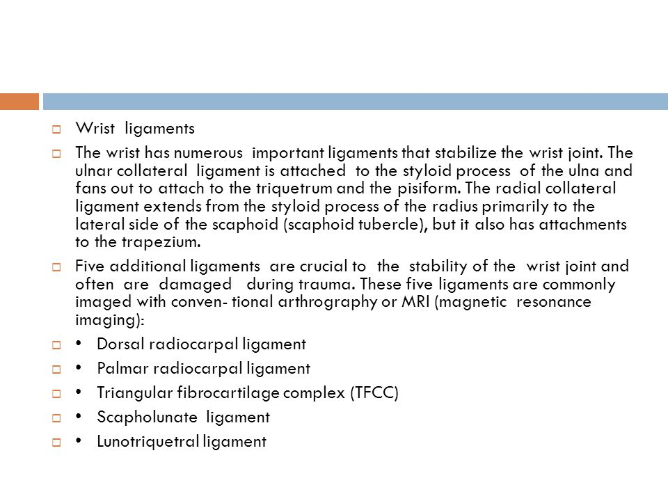Wrist ligaments