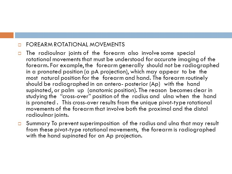 FOREARM ROTATIONAL MOVEMENTS