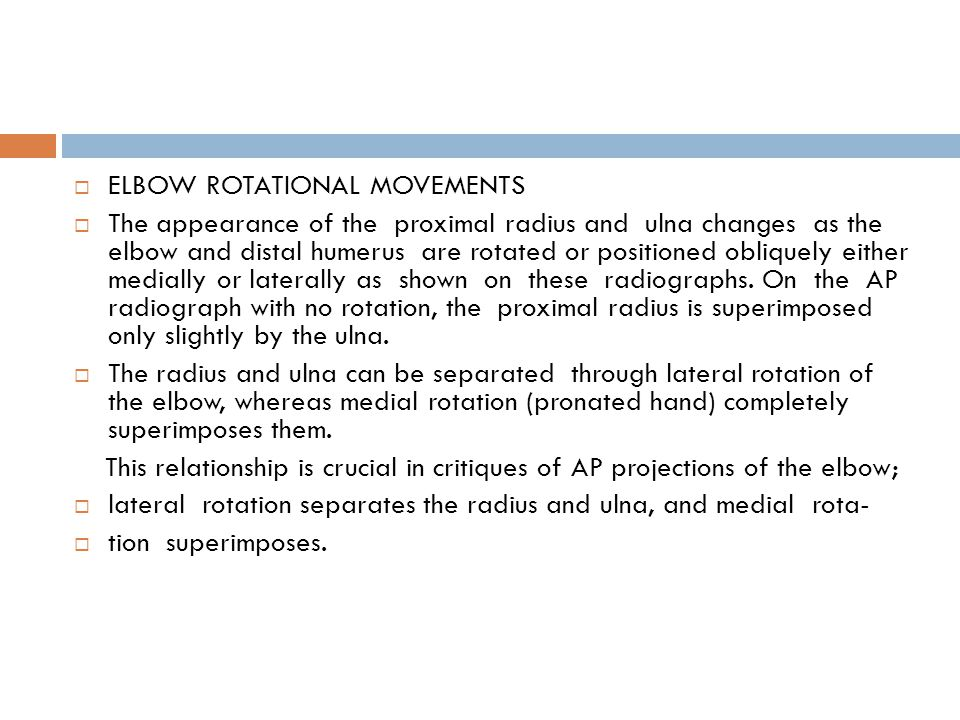 ELBOW ROTATIONAL MOVEMENTS