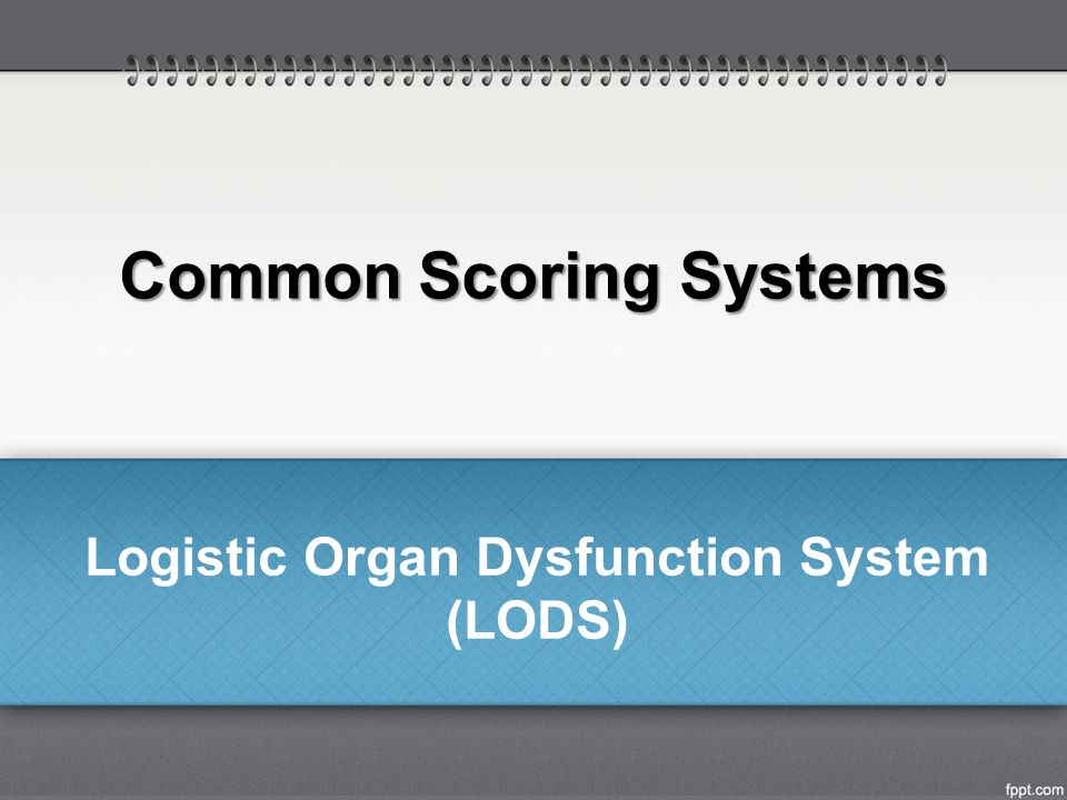 Logistic Organ Dysfunction System (LODS)