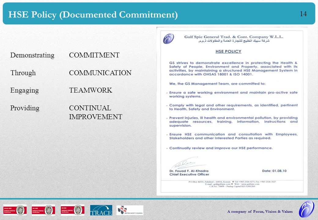 HSE Policy (Documented Commitment)
