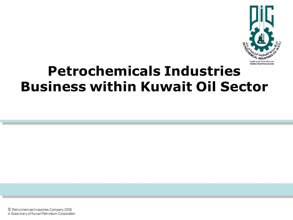 Petrochemicals Industries Business within Kuwait Oil Sector