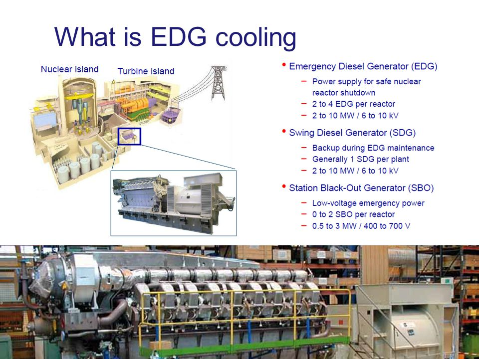 What is EDG cooling www.alfalaval.com