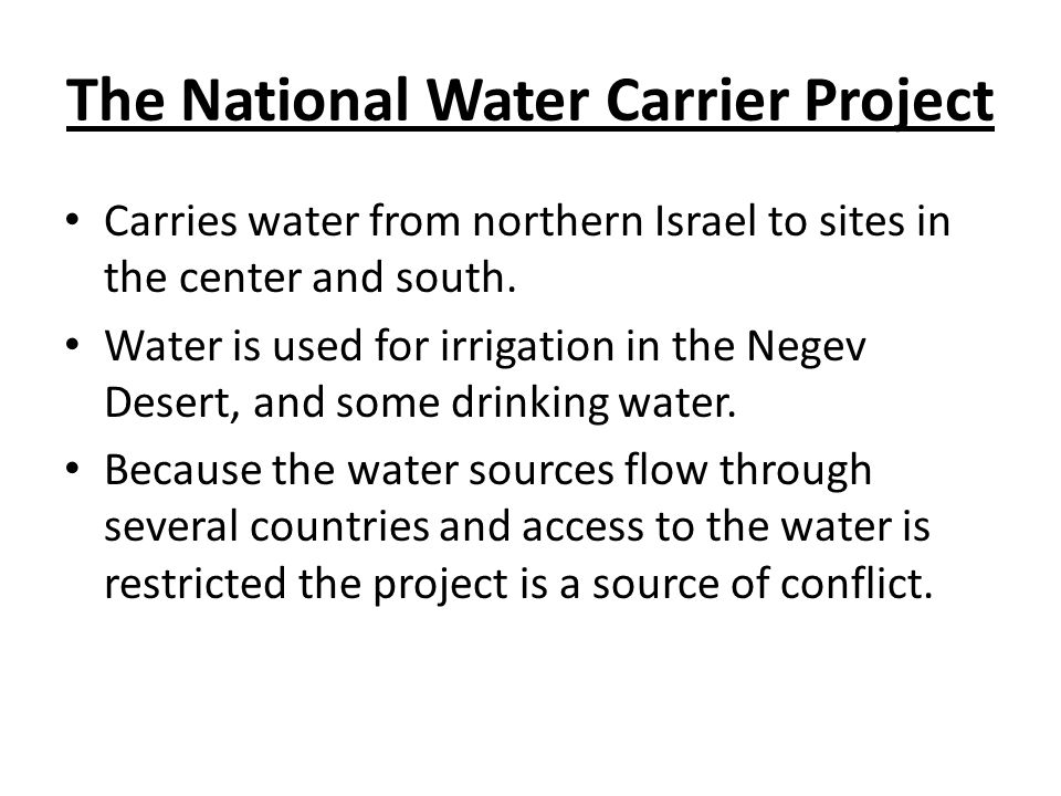The National Water Carrier Project