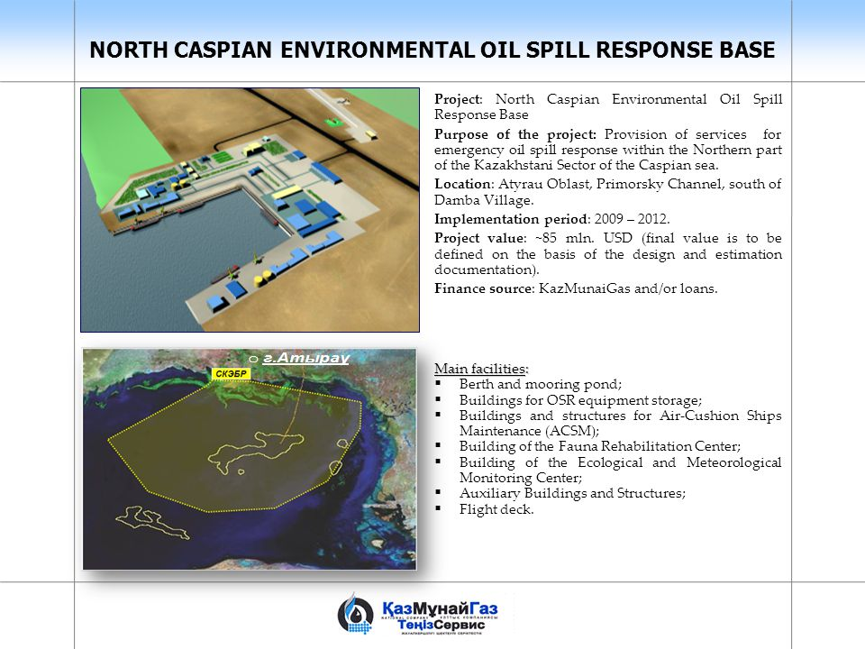 NORTH CASPIAN ENVIRONMENTAL OIL SPILL RESPONSE BASE