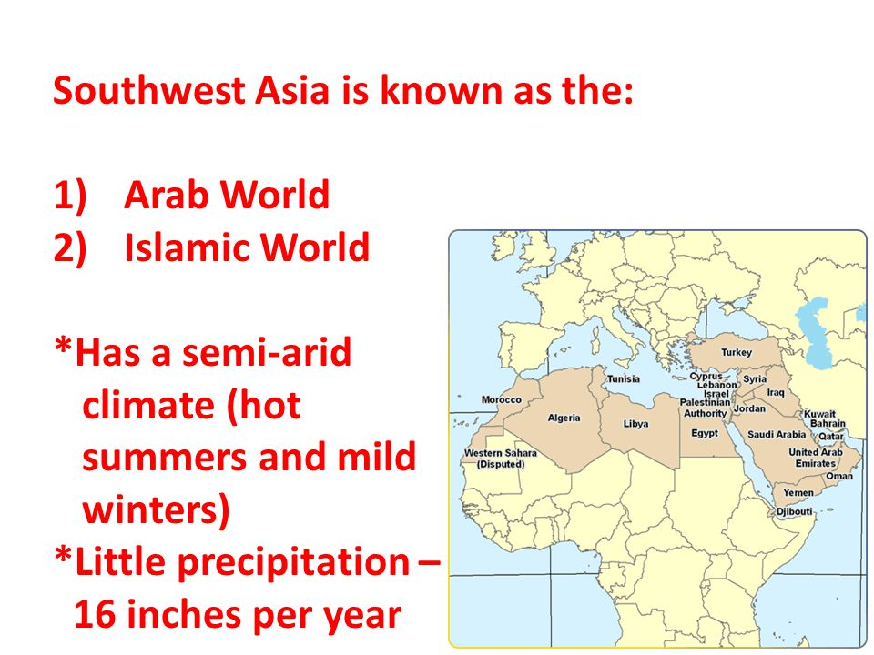 Southwest Asia is known as the: