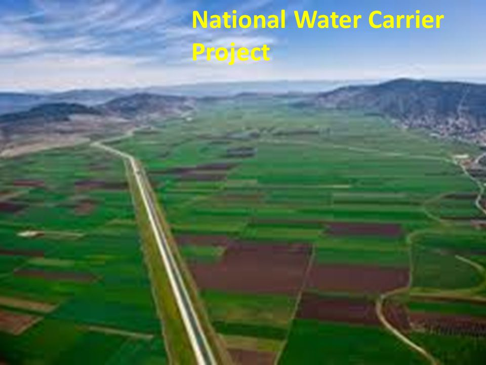 National Water Carrier Project